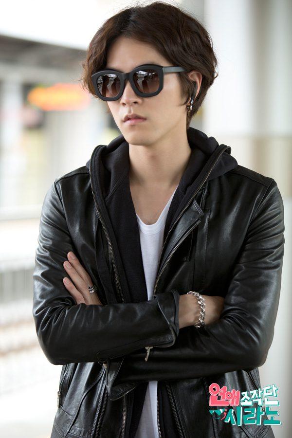 Jo yoon woo dating agency cyrano