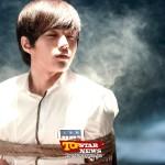 [Photo] Эл из Infinite  в дораме «Властелин солнца»