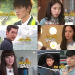 [News] Зрительский интерес к неожиданным ситуациям с Пак Шин Хе, Ли Мин Хо и Ким У Бином в дораме «Наследники» растет.