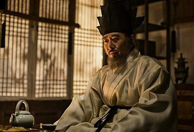 Baek Yoon Shik (The Face Reader)
