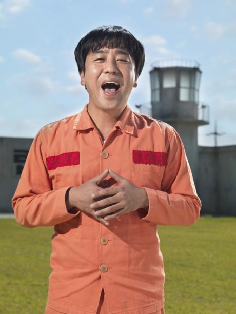 Ryu Seong Ryong