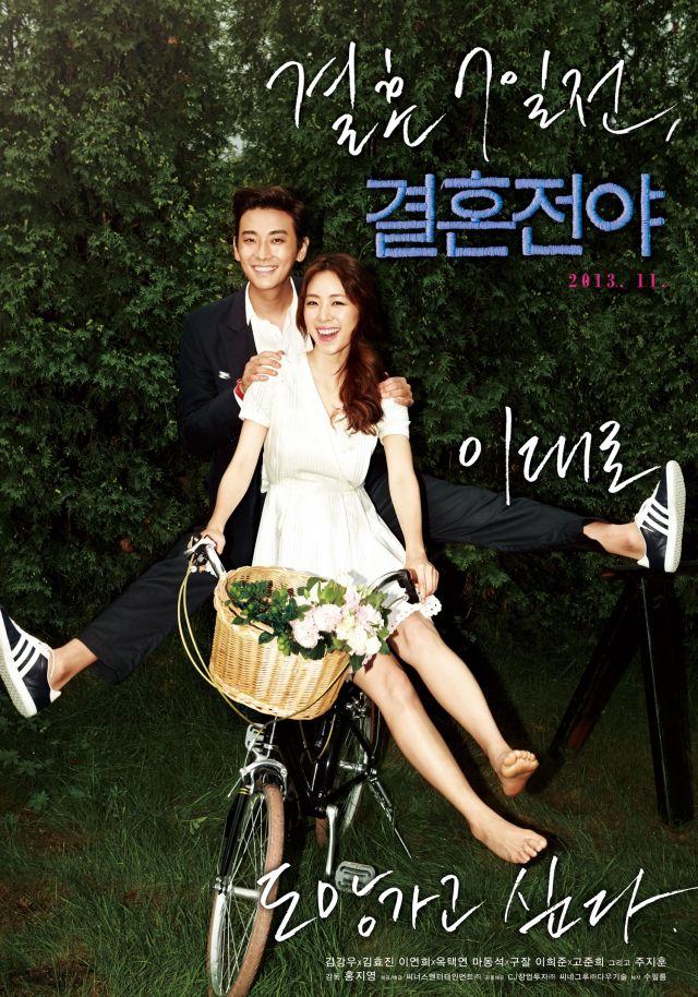 ju-jihoon-leeyeonhee