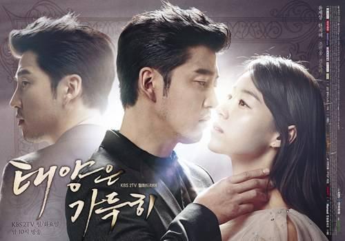 «Корейский Сериал На Русском Языке Лестница В Небеса» — 2010