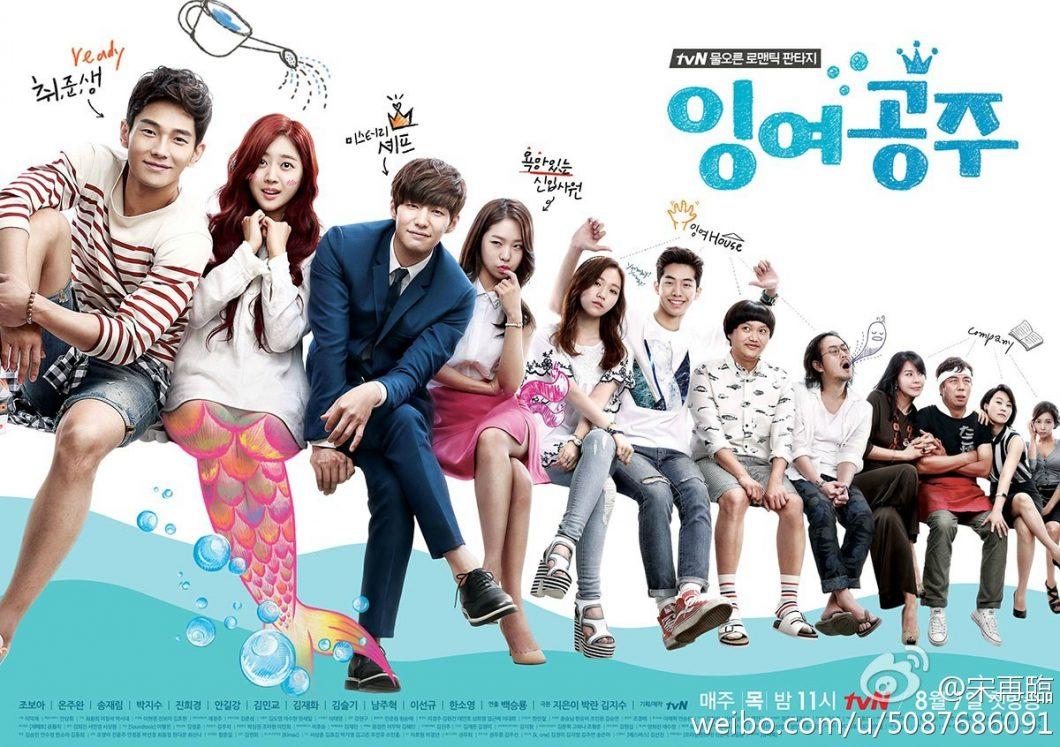«Смотреть Фильмы Онлайн Китайские Корейские Японские» — 2009