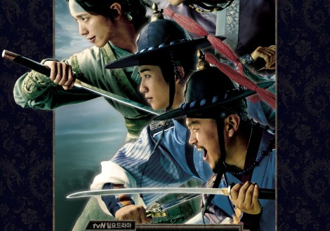 The_Three_Musketeers_(Korean_Drama)-p1