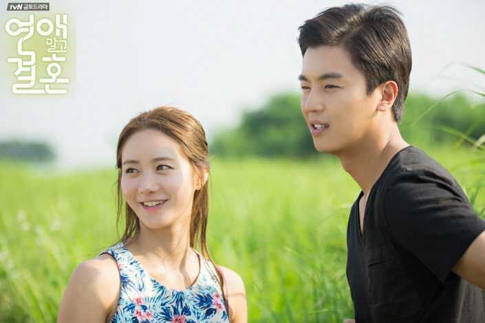 Marriage not dating ep 7 dailymotion