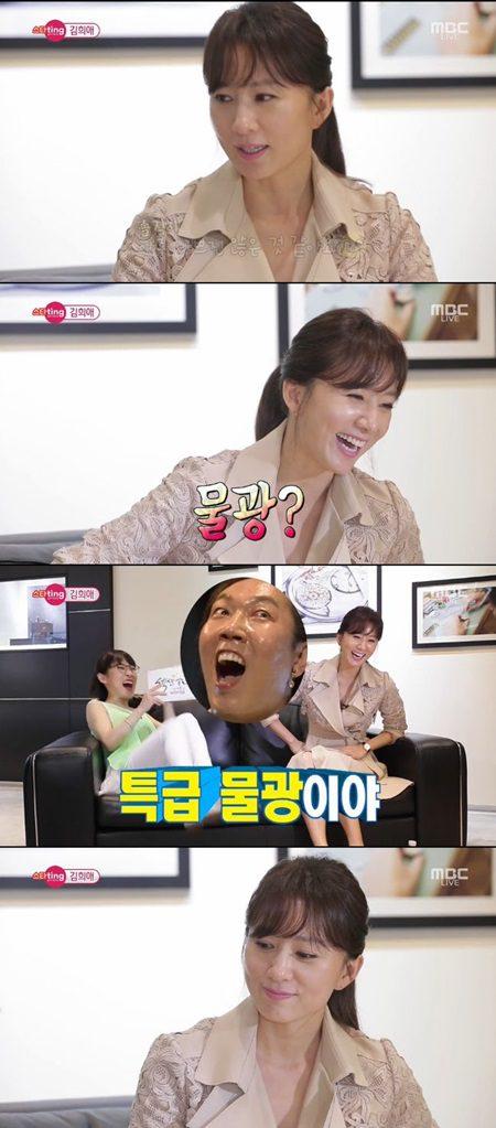 Ким Хи Э сказала что не сможет отказаться от макияжа в стиле 'mulguang '. Фото: SectionTV