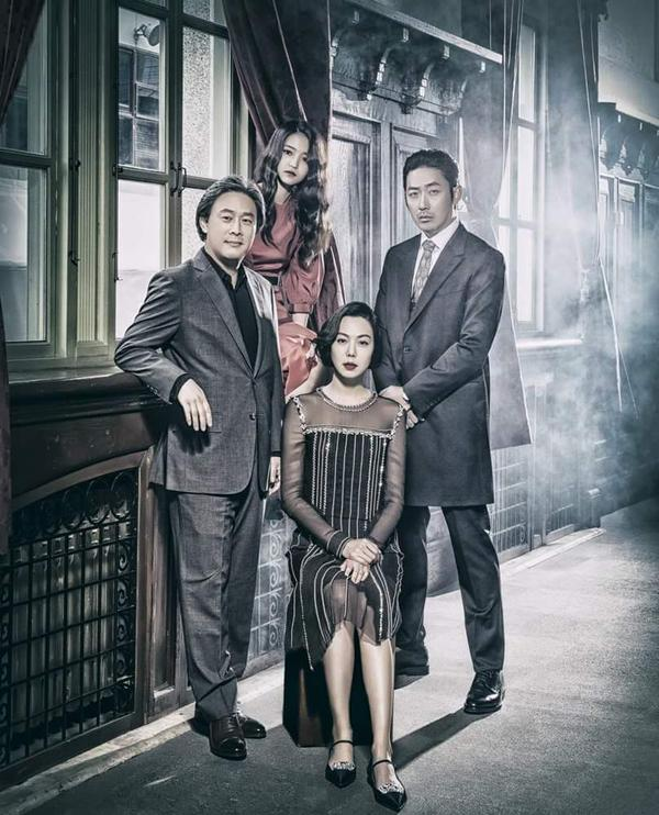 park-chan-wook-lady-2