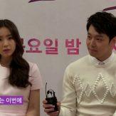 The Girl Who Sees Smells Shin Sekyung&Park Yuchun's Greeting