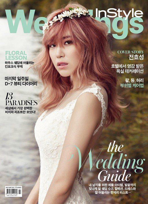 Hyosung-Cover