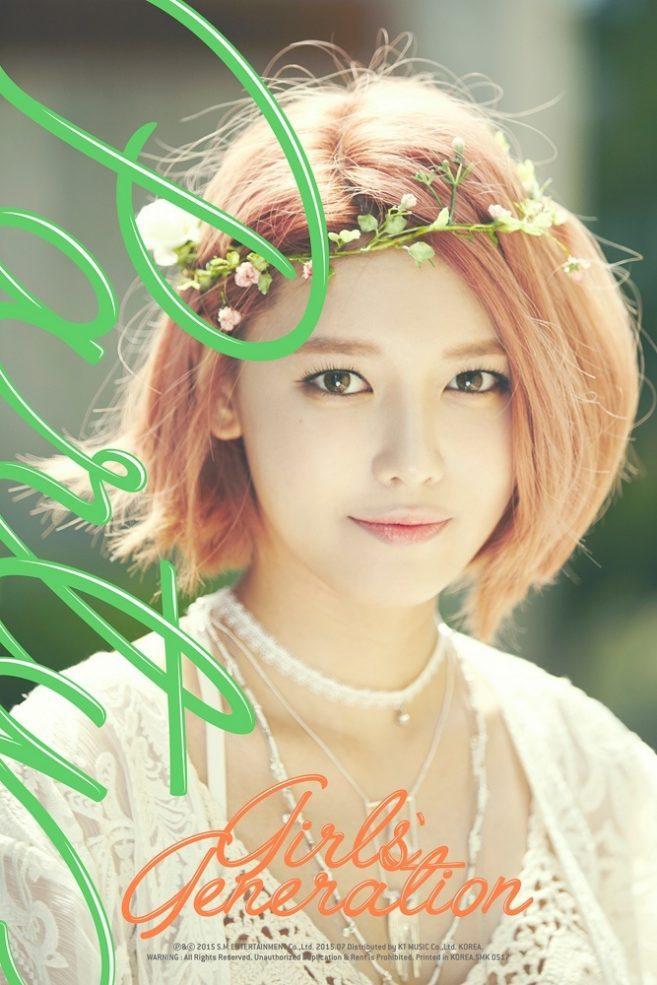 Sooyoung05
