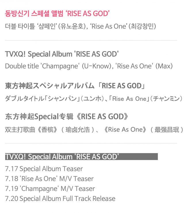 TVXQ-schedule