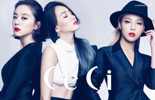 Wonder-Girls-Ceci3