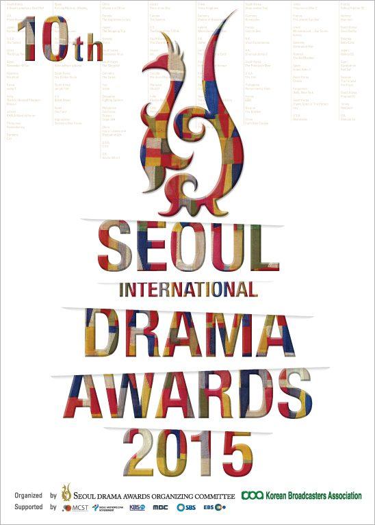 SDA-2015-Poster