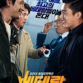 Veteran_-_Korean_Movie-tp1
