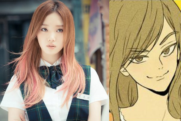 lee-sung-kyung-cheese-in-the-trap