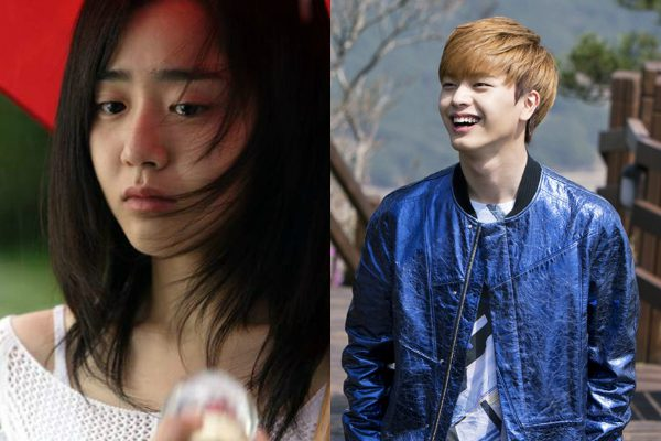moon-geun-young-yook-sungjae