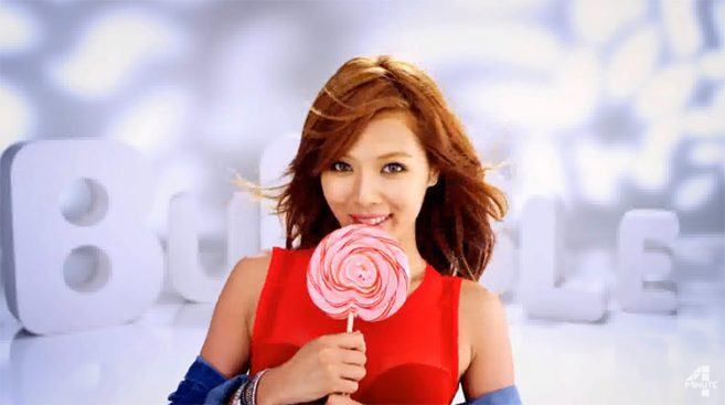 hyuna-bubble-pop