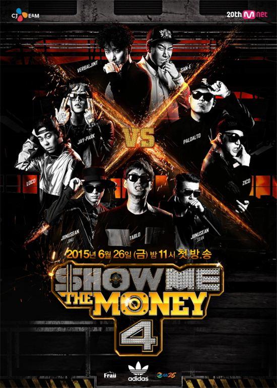 show-me-the-money-4