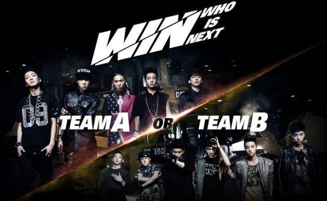 win-team-a-team-b