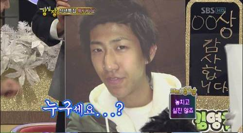 20110104_kwanghee_01