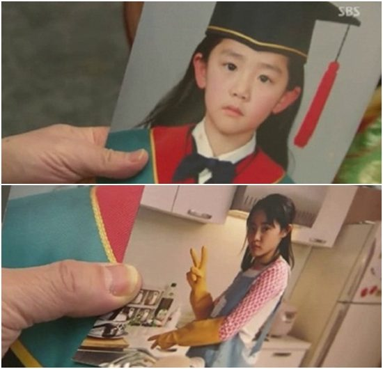 Moon Geun Young Childhood Photos 2