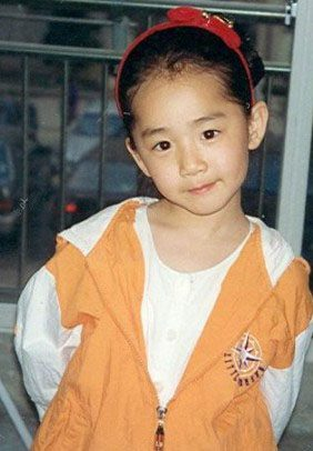 Moon Geun Young Childhood Photos 3