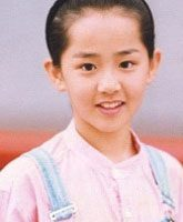Moon Geun Young Childhood Photos 5