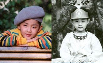 Moon Geun Young Childhood Photos