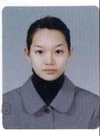 Shin_Min_Ah_2