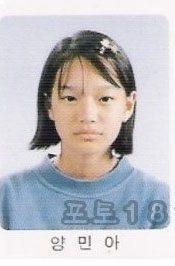 Shin_Min_Ah_3