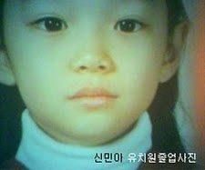 Shin_Min_Ah_4