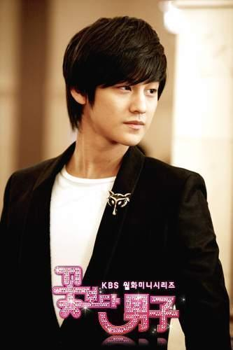 boys-over-flower-screen-pics-kim-bum-kim-bum-6854589-333-500