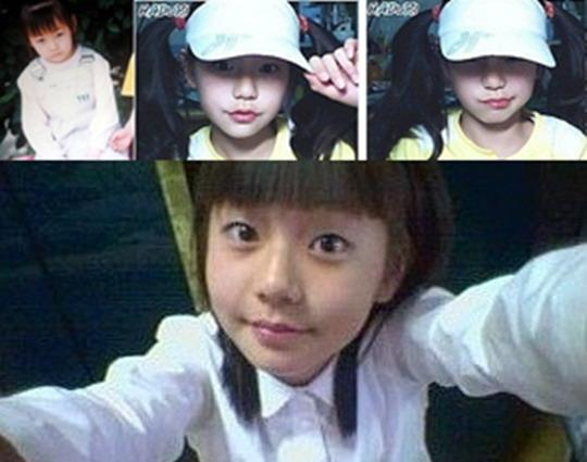 sohee_childhood_photos