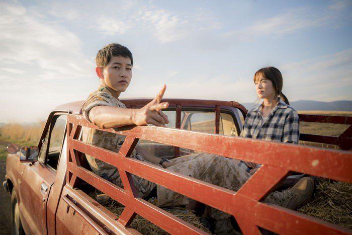 Song Joong Ki & Song Hye Gyo