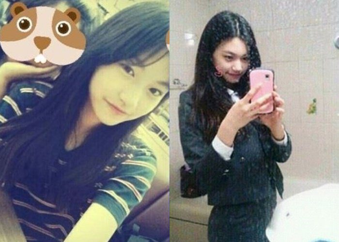 child-pictures-produce-101-kim-doyeon