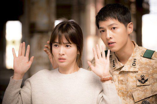 Song-Hye-Kyo-Song-Joong-Ki5