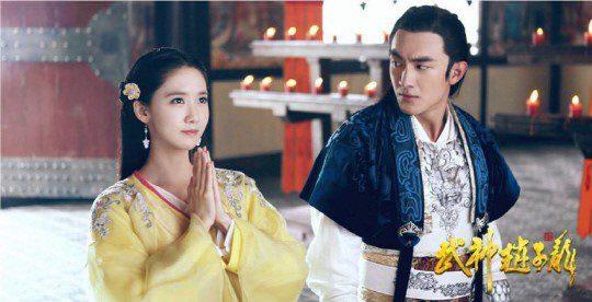 god-of-war-zhao-yun-yoonA