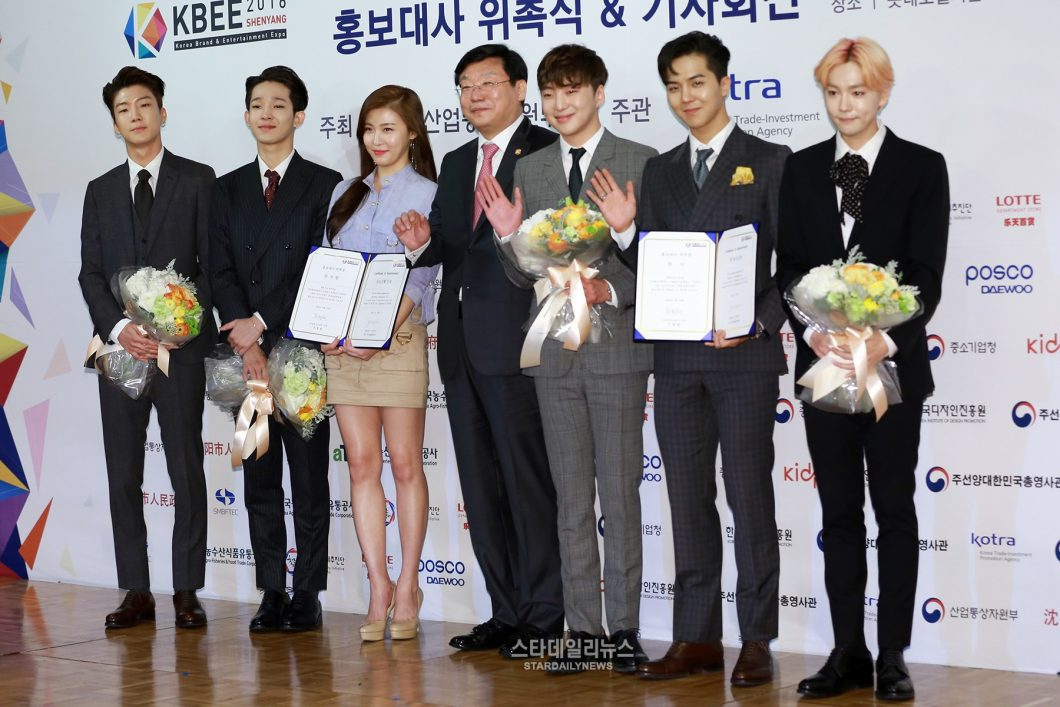 ha-ji-won-winner-kbee-star-daily-news