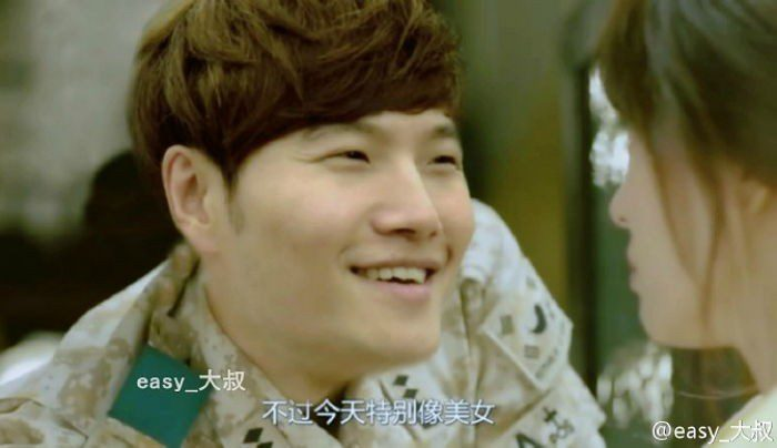 kim-jong-kook-si-jin
