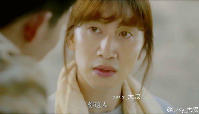 kwang-soo-mo-yeon