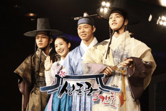 sungkyunkwan-scandal-540x360