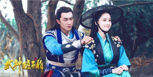 yoona-god-of-war-zhao-yun