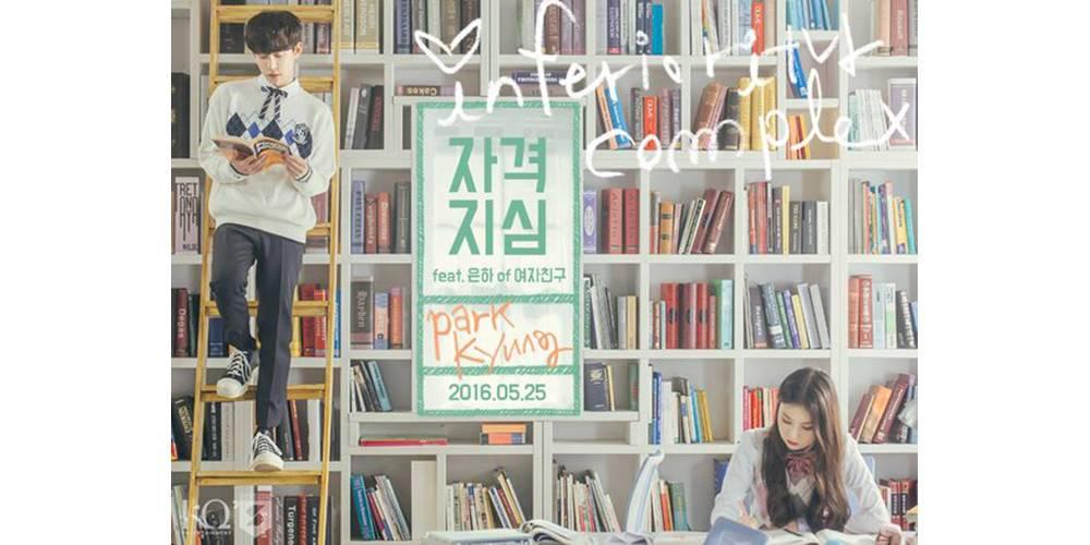 Block-B-park-kyung-g-friend-eunha_1463898438_af_org