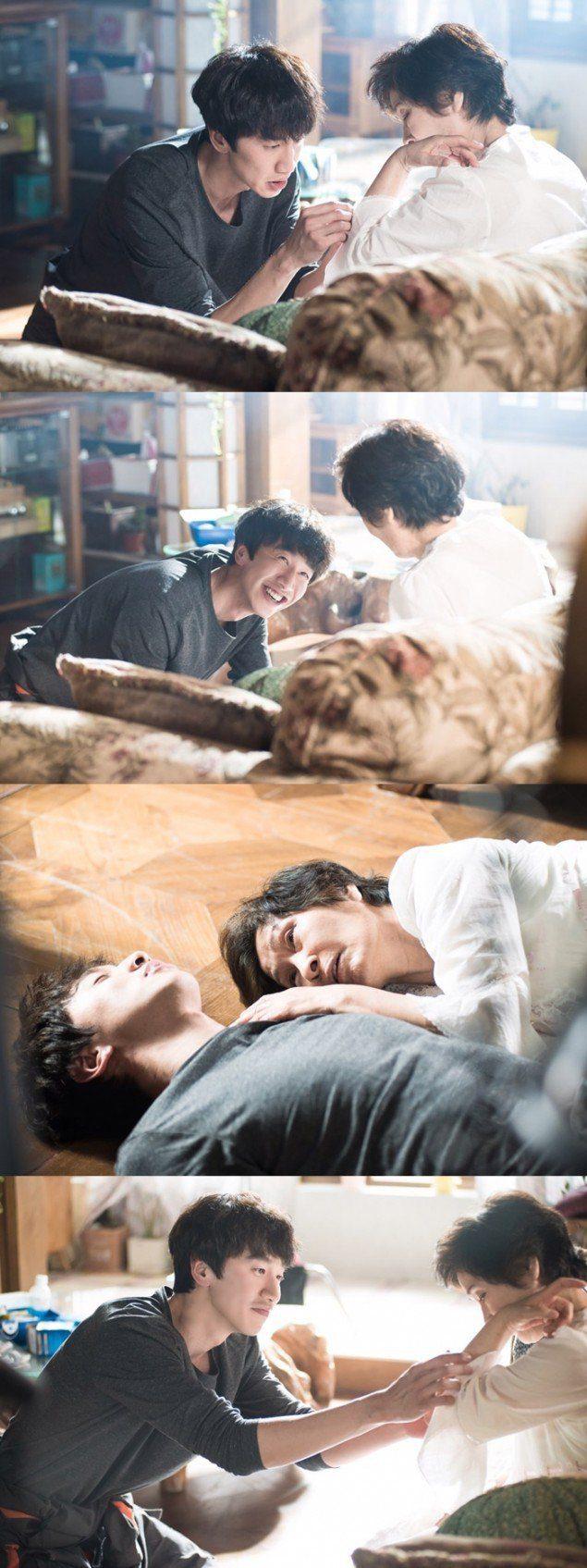Lee-Kwang-Soo_1463036352_2016051201084_0