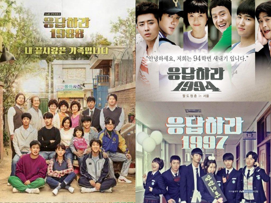Reply-1988-Reply-1994-Reply-1997