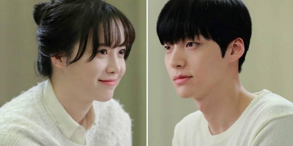 goo-hye-sun-ahn-jae-hyun_1462933949_af_org