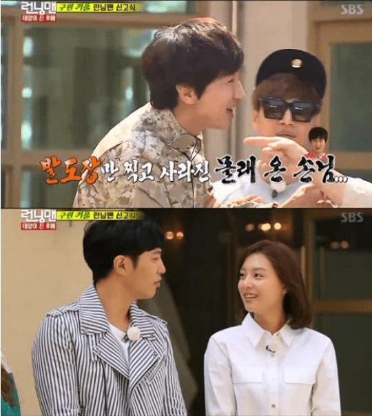 kim-ji-won-jin-goo-lee-kwang-soo