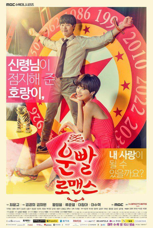 ryu-joon-yeol_1464066555_r2