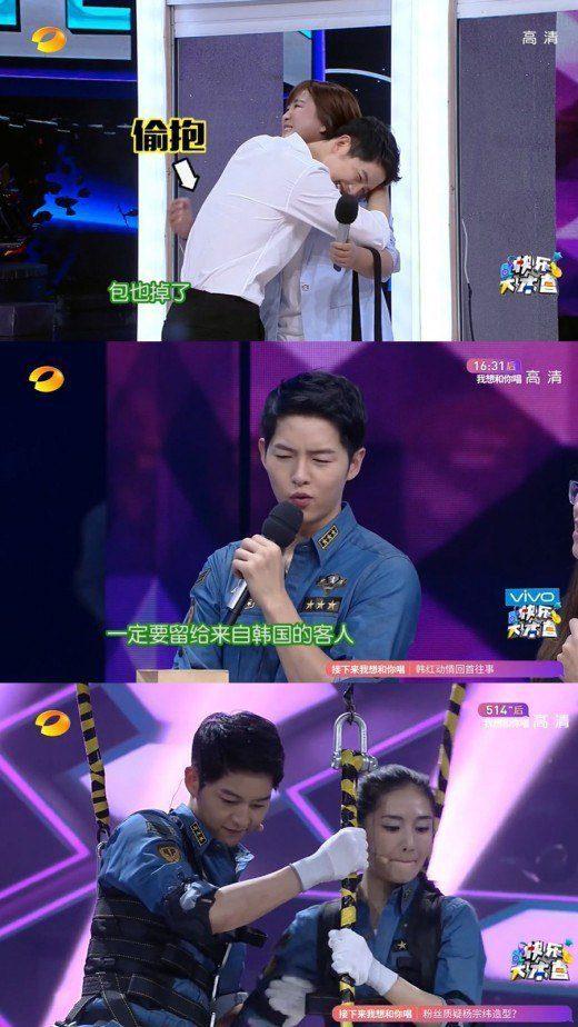 song-joong-ki-_1464071930_ss